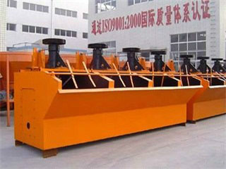 Mine Materials Mining Machine Flotation Cell