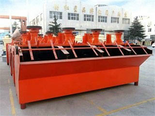 Mining Equipment Flotation Cell For Sale China Dmx Mining