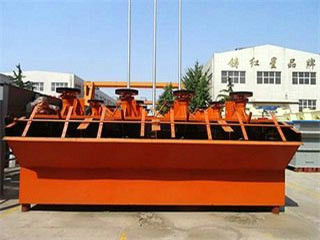 Mining Machines Photo Of Flotation Cell Mineral