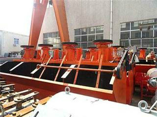 Xjk Series Efficient Ore Flotation Separator