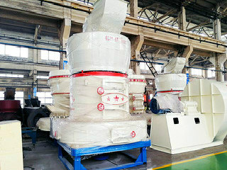 Rtkm Separator For Coal Grinding Ball Mills