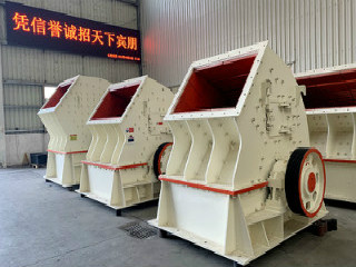 2013 New Hammer Crusher With Top Quality In Zhengzhou