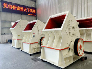 Zhengzhou Popular Heavy Hammer Stone Crusher