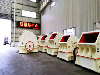 Top Quality Hammer Crusher Price
