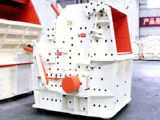 High Quality Equipment For Sale Impact Crusher In Shanghia