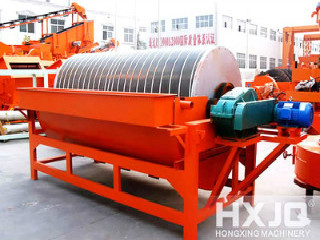 Magnetic Separators High Intensity High Gradient Drum
