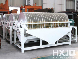 China Heavy Media Drum Magnetic Separator In Coal