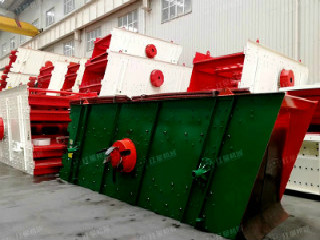 Vibrating Screen Vibrating Screen For Stone Crusher Ss